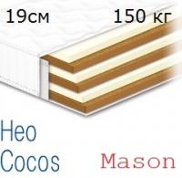 Нео Сocos